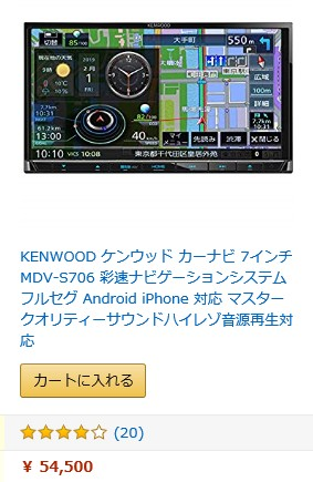 MDVS706価格