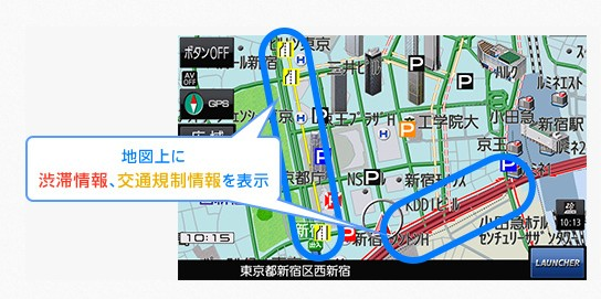 cne300ナビ情報